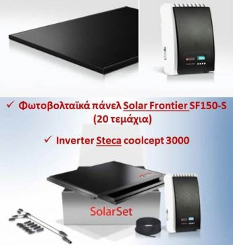 Solar_Frontier_Steca