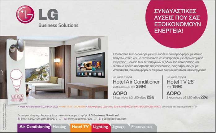 lg-ac-hotels-offer