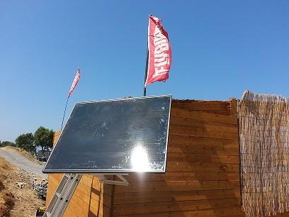 Φωτοβολταϊκό πάνελ Solar Frontier στο νησί της Κω