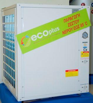 Αντλία θερμότητας υψηλών θερμοκρασιών 13,5kW Eco Plus SWBH 13,5