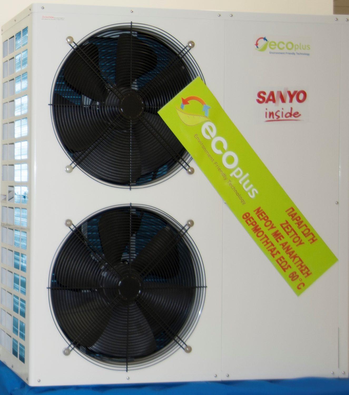 Αντλία θερμότητας Eco Plus SWBC