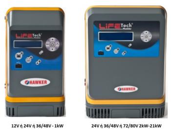Φορτιστές μπαταρίας Hawker Lifetech Modular 1kW – 21kW 12V, 24V, 36V, 48V, 72V, 80V