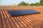 Φωτοβολταϊκά CIS Solar Frontier