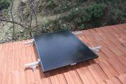 Φωτοβολταϊκό πάνελ Solar Frontier