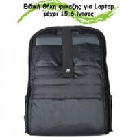 Ηλιακή τσάντα πλάτης για φορητό υπολογιστή με πολλαπλές θήκες
