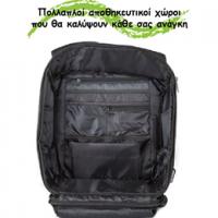 Ηλιακή τσάντα πλάτης με πολλαπλές θήκες